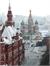 Thông báo tuyển sinh đi học sau đại học tại Liên bang Nga năm 2015