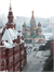 Thông báo về việc lùi thời hạn nhận hồ sơ dự tuyển đi học tại Liên bang Nga