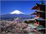 Thông báo tuyển sinh đi học tại Nhật Bản năm 2016